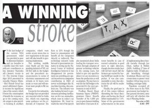 Kishor Patil KPIT Financial Chronicle